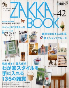 ZAKKA BOOK No.42