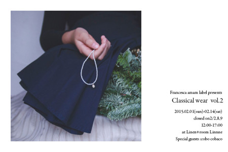 Classical wear展 vol.2 at Linen+room Linne